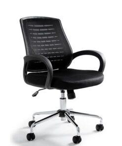 офісне крісло Unique Award