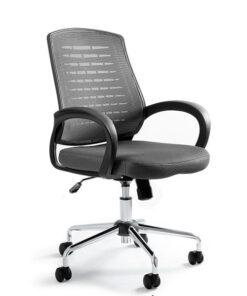 Кресло Unique Award Grey